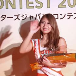 ミス フーターズジャパン コンテスト2019